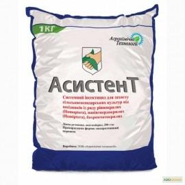 Инсектицид Ассистент в Украине на 2019 год